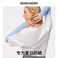 蕉下冰薄防晒袖套女防紫外线手套户外春夏长款手臂冰袖.