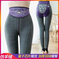 量子芯片+羽绒+仿羊绒】女冬无缝一体加绒加厚打底裤暖腰约350克