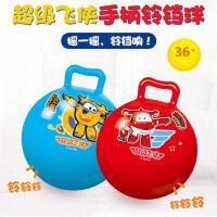 儿童球类玩具婴儿手抓球摇摇球小皮球幼儿宝宝球类玩具无毒1-3岁