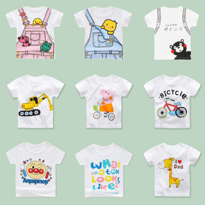 夏季宝宝短袖T恤童装纯棉婴儿半袖男童上衣儿童小孩衣服女童夏装 A类纯棉 柔软舒适