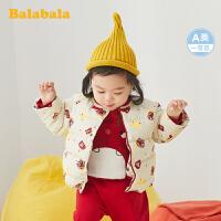 巴拉巴拉宝宝棉服儿童棉袄婴儿棉衣儿童春装2020新款洋气拜年服潮