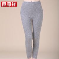 恒源祥女士羊绒裤 中年女式100%山羊绒保暖裤冬季羊绒春裤打底裤