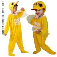 儿童动物表演服装青蛙小鸡鸭子乌龟小蝌蚪找妈妈舞蹈演出服装