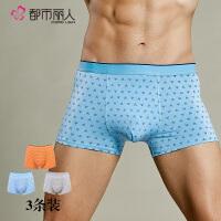 【每满200减100 多买多减 不封顶】都市丽人男士平角裤舒适透气中腰透气组合内裤3条装-4K7A04