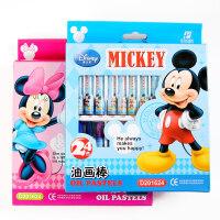 正品迪士尼真彩24色油画棒 儿童蜡笔 学生画笔 D201624