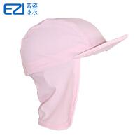 弈姿EZI新款设计 儿童泳帽 女童软帽舌带颈护泳帽 8001
