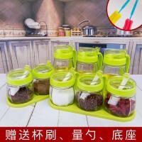 厨房调味罐盐罐玻璃罐子调料盒油壶家用调味料盒调料瓶套装组合装