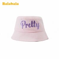 【5折价:39.5】巴拉巴拉儿童帽子宝宝女童渔夫帽遮阳大童粉色珠片绣休闲帽韩版女