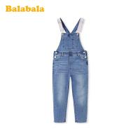 巴拉巴拉女童牛仔裤2020新款春装儿童裤子中大童背带裤弹力休闲裤