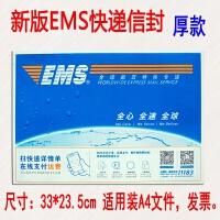 新版中通百世��_申通�A通��速�]政EMS空白快�f小信封文件袋 EMS大信封厚款 33*23.5可�bA4�