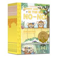 儿童英语听说绘本第2级(全8册)
