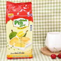 【包�]】零食 新�A�@榴��400g x3包素食月�