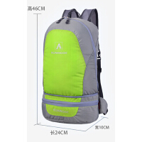多功能大容量男女旅行户外双肩背包 登山包 可折叠防水