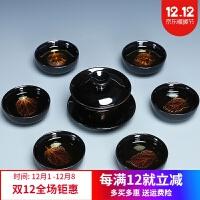 建盏茶具套装黑釉建盏金木叶茶具套装家用陶瓷泡茶茶壶盖碗茶杯功夫茶具整套茶道 0518-7头黑釉金叶盖碗-简约装