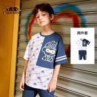 【限时抢购:49元】小虎宝儿男童夏季短袖套装纯棉2021新款儿童短裤两件套薄款