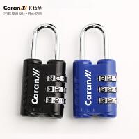 【爆款直降】卡拉羊防盗迷你密码锁箱包锁行李旅行箱挂锁拉杆箱锁CX0002