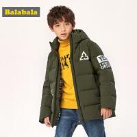 巴拉巴拉男童羽绒服加厚2019新款冬装儿童上衣中大童中长款外套潮