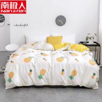 棉纯棉四件套床单被套被罩单人1.5双人1.8m2.0米3件套
