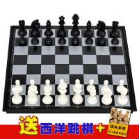 磁性象棋套装折叠棋盘初学者成人儿童大号黑白色棋送西洋跳棋