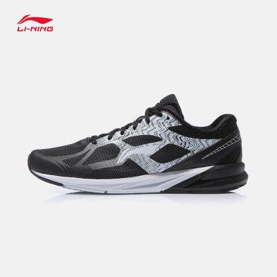 李宁 男鞋 运动鞋 网面透气多彩减震跑步鞋