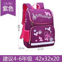 儿童书包幼儿园大班女童小学生1-3年护脊女孩一年2 紫色大 (小学4-6年)