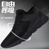 金牛骑士男运动鞋轻便跑步鞋网面透气休闲鞋情侣鞋网面运动鞋