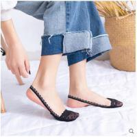 蕾丝吊带袜女船袜高跟鞋薄款半截前脚掌超浅口防滑不掉跟隐形袜