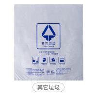 厨余垃圾袋手提式大中号加厚一次性家用干湿分类环保可降解袋 加厚