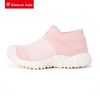 【到手价:254元】探路者童鞋 2020春夏户外男女童轻便透气运动鞋QFSI85102