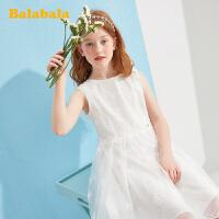 【2件3折价:119.4】巴拉巴拉童装女童裙子2020新款夏装儿童连衣裙大童绣花纱裙公主裙