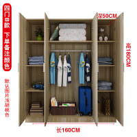 板式衣柜简约现代木质大衣柜 实木简易经济型衣橱