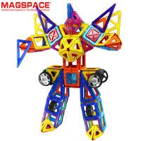琛达magspace磁力片积木建构片188片磁力建构片磁性积木益智玩具3岁以上