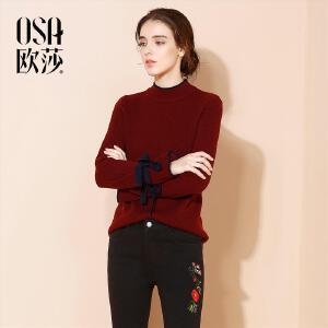 OSA欧莎2017秋装新款女装时尚百搭修身系带毛针织衫