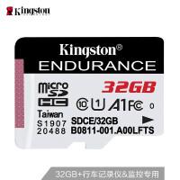 金士顿(Kingston)32G/64G/128G TF存储卡 U1 C10 A1 行车记录仪&家庭监控摄像专用内存卡