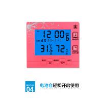 室内电子温度计夜光高精度大屏数显温湿度计多功能台式温度表