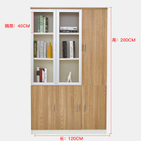 办公文件柜 办公家具柜子带锁职员书柜矮柜木质老板办公柜资料柜 25mm