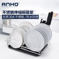 ANHO单层碗碟架水槽沥水架厨房置物架碗筷收纳架放碗架滤水架碗柜