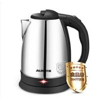 AUX/奥克斯 HX-A5181 电热水壶家用电水壶烧水壶 食品级304不锈钢烧水壶煮茶壶1.8升