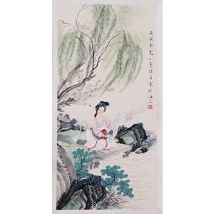 近代女画家   陆小曼《柳溪浣纱图》