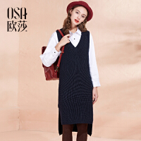 OSA欧莎冬装新款百搭纯色V领 无袖针织背心连衣裙女C13215