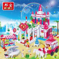 【小颗粒】邦宝益智拼插积木女孩玩具浪漫梦幻城堡结婚礼品装6108