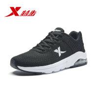 特步女鞋跑步鞋女子运动鞋轻便休闲旅游鞋女跑鞋982218119712