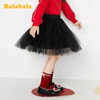 巴拉巴拉女童半身裙公主裙春季2020新款儿童短裙蓬蓬裙小童宝宝女
