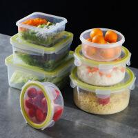 塑料保鲜盒上班族饭盒透明圆形可微波加热便携式带盖食品密封盒子