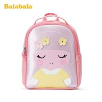 【5折价:69.5】巴拉巴拉女童包包双肩包公主时尚包可爱潮小孩儿童幼儿园卡通背包