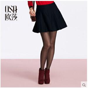 欧莎2015冬季新品 简约廓型半身裙SQ523007