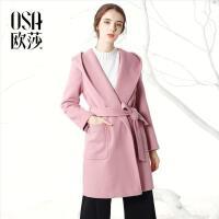 OSA欧莎2017冬装新款   羊毛 百搭 保暖舒适 毛呢外套