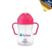 【澳洲直邮】b.box 吸管杯贝博士 sippy cup 重力饮水杯 荧光粉 海外购