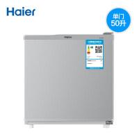 Haier海尔 BC-50ES 50升单门冰箱 单冷藏冰箱 家用小型单门冰箱 迷你冰箱 单人宿舍用海尔小冰箱 一级能耗