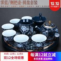 陶瓷茶杯 景德镇青花瓷茶具套装 陶瓷功夫茶具整套家用茶道泡茶壶茶杯
